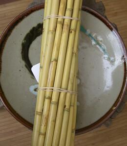 Bamboo Poles 2 Feet (12 /pkg)