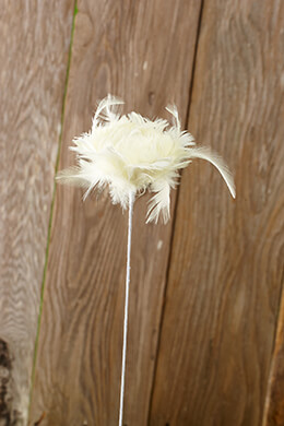 Feather Flower Tulip Yellow 21in (Set of 4)