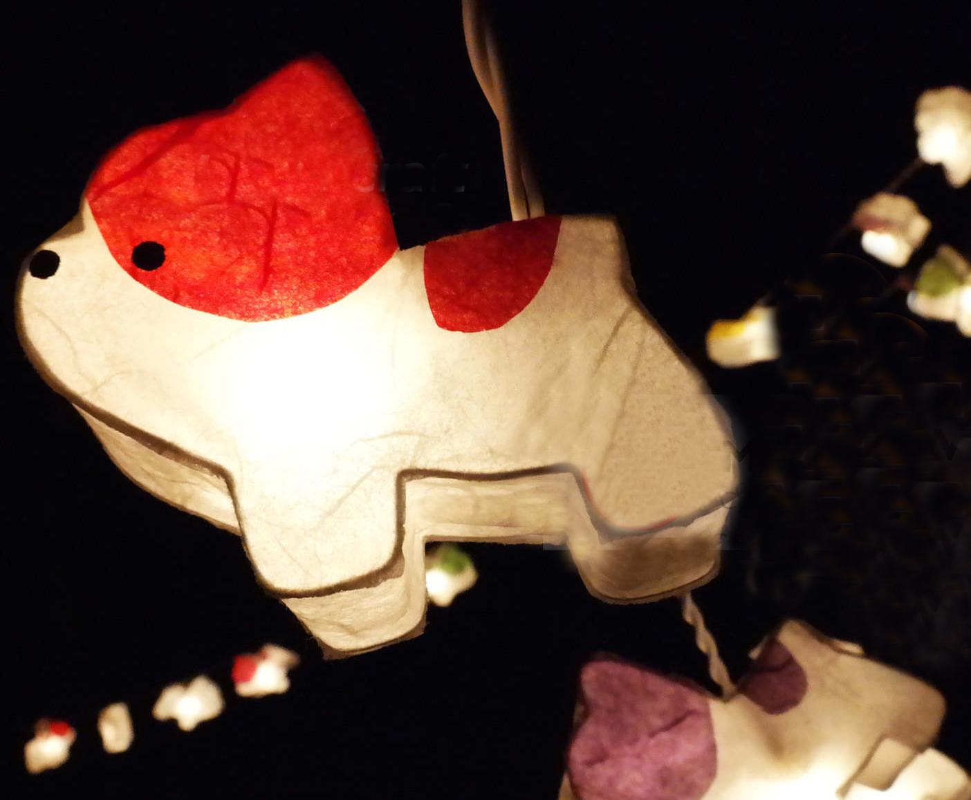 Puppy Dog Paper Handmade String Lights Garland